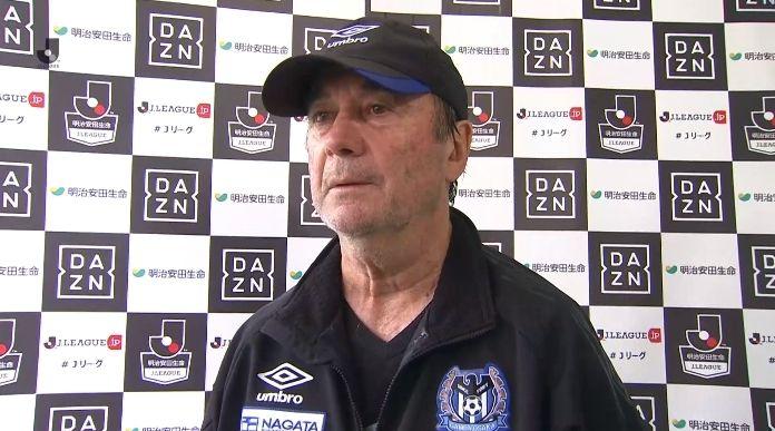 ガンバ大阪の山内社長がクルピ監督の続投を明言 「チームの士気は落ちていない。代える気はない」