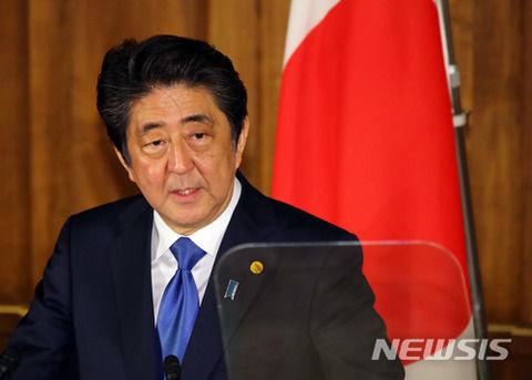 【韓国の反応】新潟知事選、自民と公明の与党支持候補が当選→韓国人「日本は滅びる」