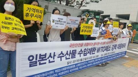 【韓国の反応】WTO、日韓両国に紛争判定結果を通知…韓国敗訴の可能性が濃厚「全体的に日本側の主張ばかりが反映されている…」