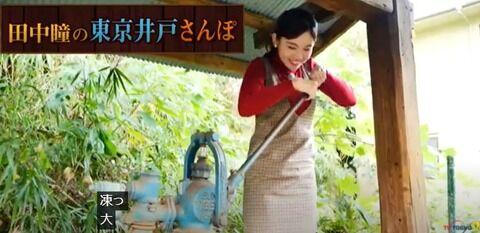テレ東の田中瞳アナって言うほどかわいいか?