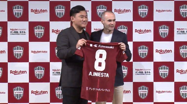 ヴィッセル神戸新加入のMFイニエスタは背番号8に 現在8番のMF三田啓貴はどうなる?