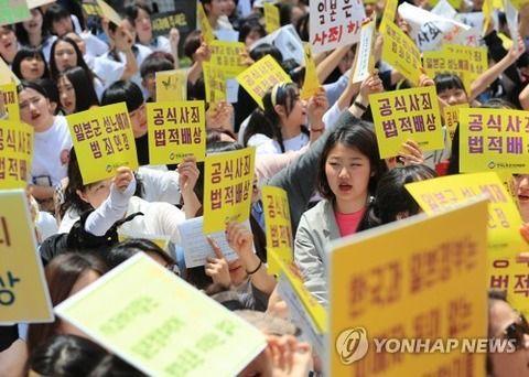 【韓国の反応】「慰安婦合意」に反発の被害女性ら、国に提訴するも敗訴