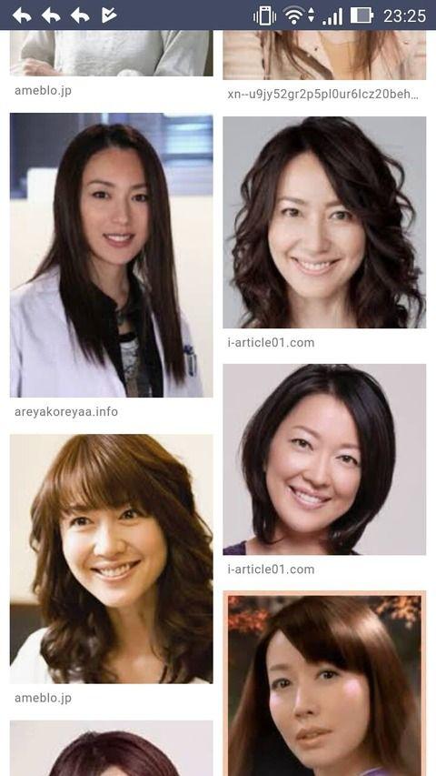 羽田美智子と森口瑶子って似てるよな?