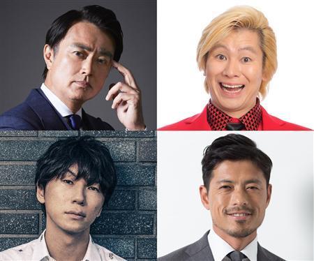 「とくダネ!」大幅リニューアル SPキャスターに石黒賢、カズレーザーら4人登場