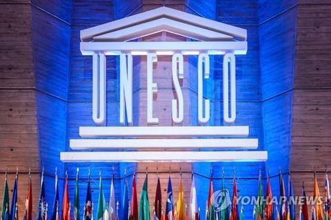 【韓国の反応】米国とイスラエル、ユネスコ脱退宣言!「外交の戦場」になったユネスコ