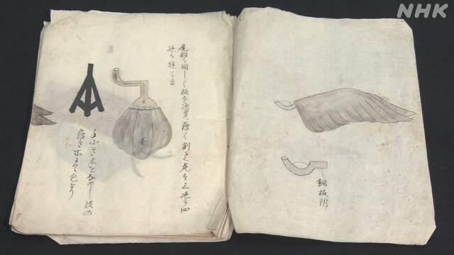 【歴史】江戸時代の「飛行機」詳細図面見つかる。今から200年前の技術者、国友一貫斎が考案。滋賀県長浜市