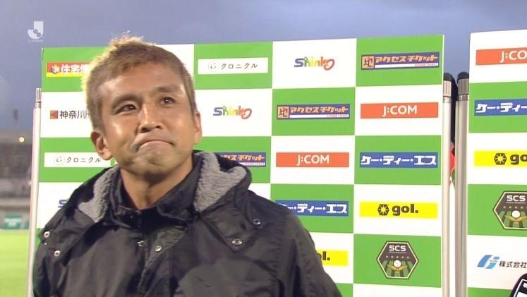 SC相模原の元日本代表MF稲本潤一が移籍後初ゴール!J3の最年長得点記録を39歳8か月に更新