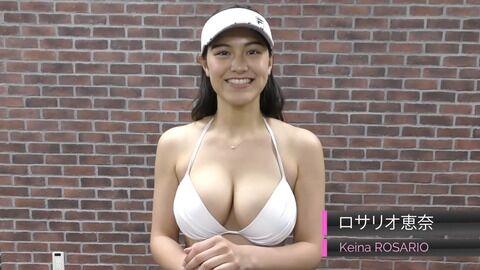 現役ハーフモデルロサリオ恵奈(Gカップ)グラビアデビュー(画像)