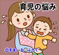 待望の息子が生まれて心の底から嬉しかったのに、乳児湿疹でジュクジュクの顔を見るたび「なんで他の子はキレイな顔をしてるのにうちの子だけこうなんだろう」と比べてしまう