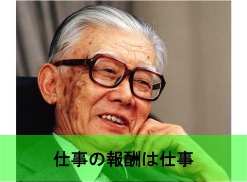 http://livedoor.blogimg.jp/yusuke4574-coach/imgs/5/4/541a019b-s.jpg