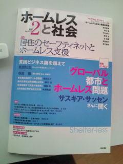 垣田裕介の研究室(別館) =余暇のブログ2010年04月                yusuke_kakita