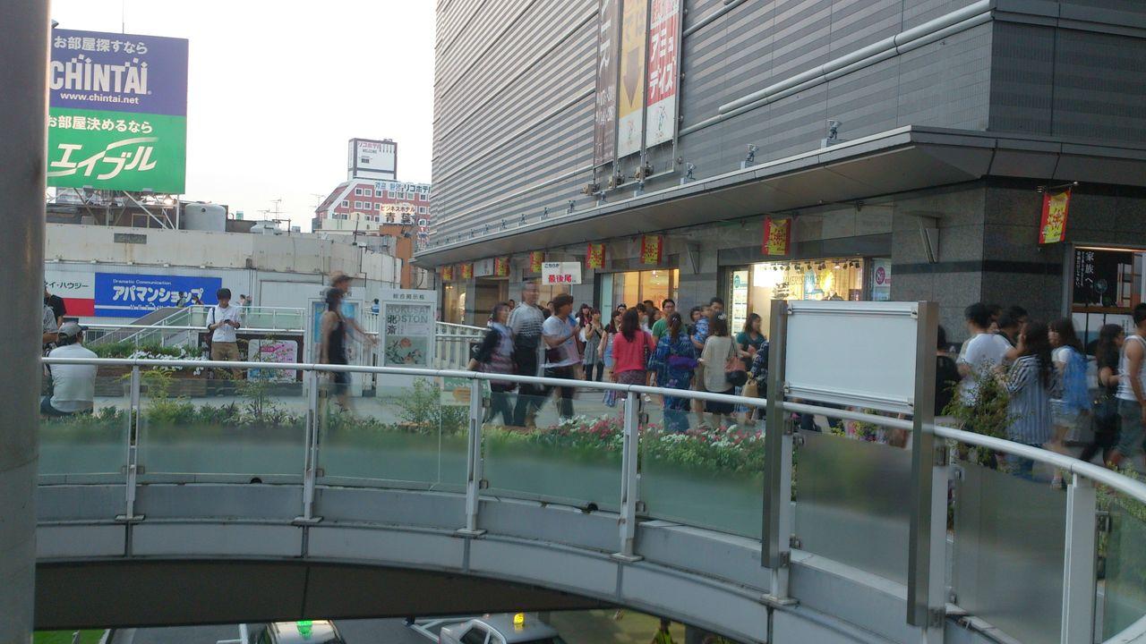 垣田裕介の研究室(別館) =余暇のブログお盆休みに北九州へ                 yusuke_kakita