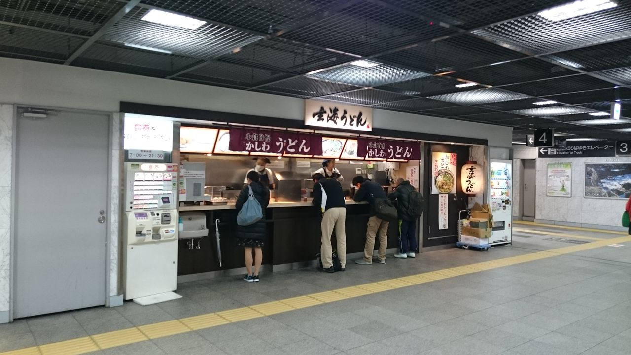 垣田裕介の研究室(別館) =余暇のブログうどん、柿の葉寿司、うどん                 yusuke_kakita