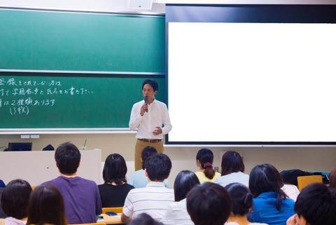 創価大学講演会
