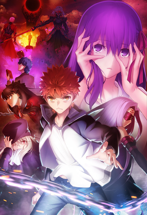 Fate-stay-night-Heaven-s-Feel-II-lost-butterfly