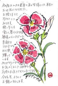SCAN0083-1
