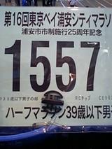 262683bb.jpg