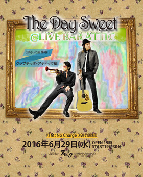2daysweet_photo
