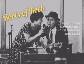 rootsofrock