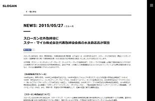 release20150527