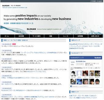 jp-new-image1