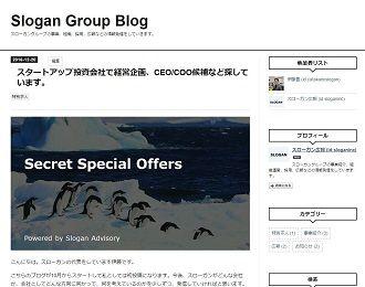 slg-grp-blog-img
