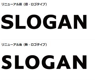 blog-logotype-resize