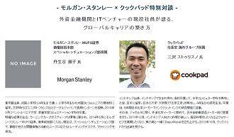blog20151013-0