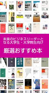 book-list-banner