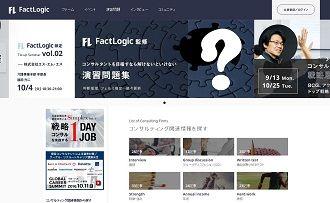 factlogic-img
