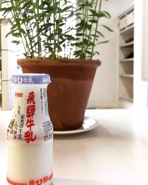 飛騨牛乳-1