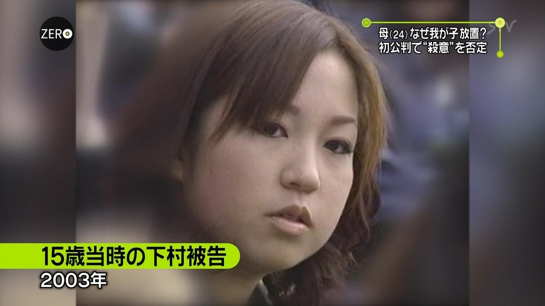 関西援交 poverty3145