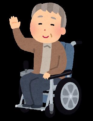 電動車椅子に乗った人のイラスト