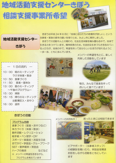 scan130