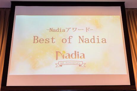 nadia6th_0239 2