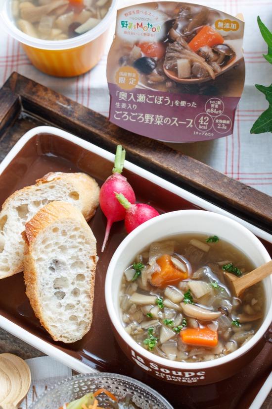 ごぼうスープ4