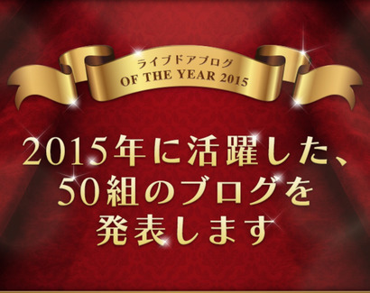 2015-12-26-09-47-49