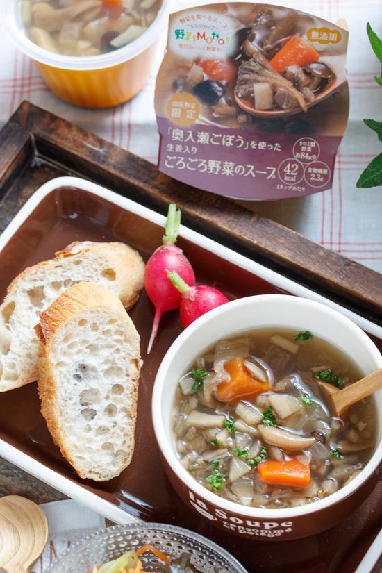 ごぼうスープ5