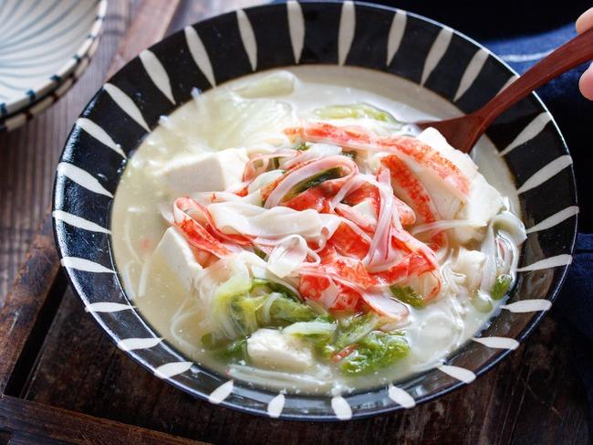 豆腐白菜カニカマ9