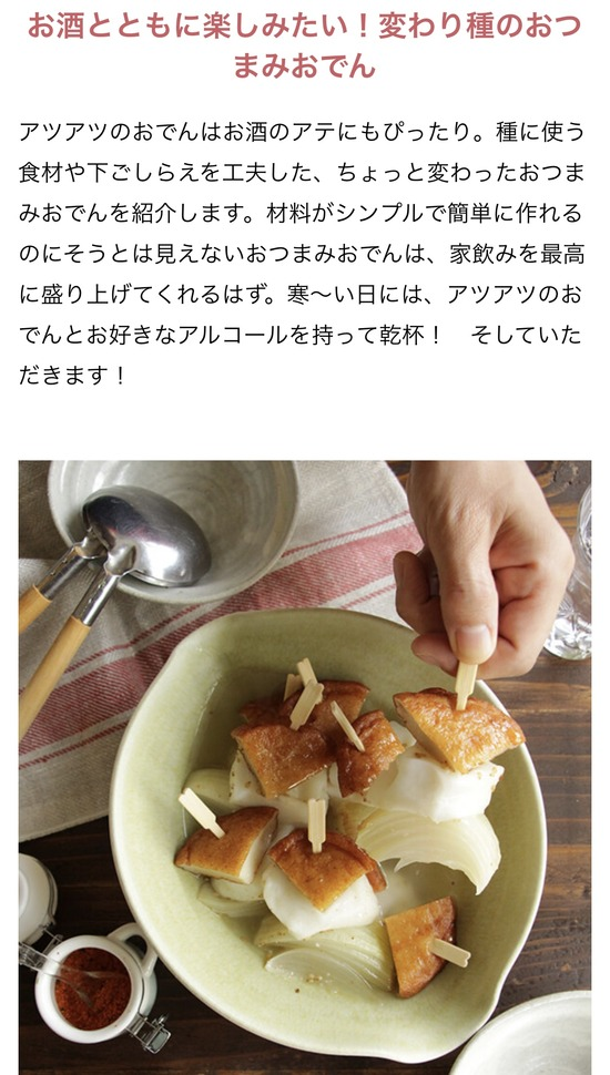 IMG_7670 3