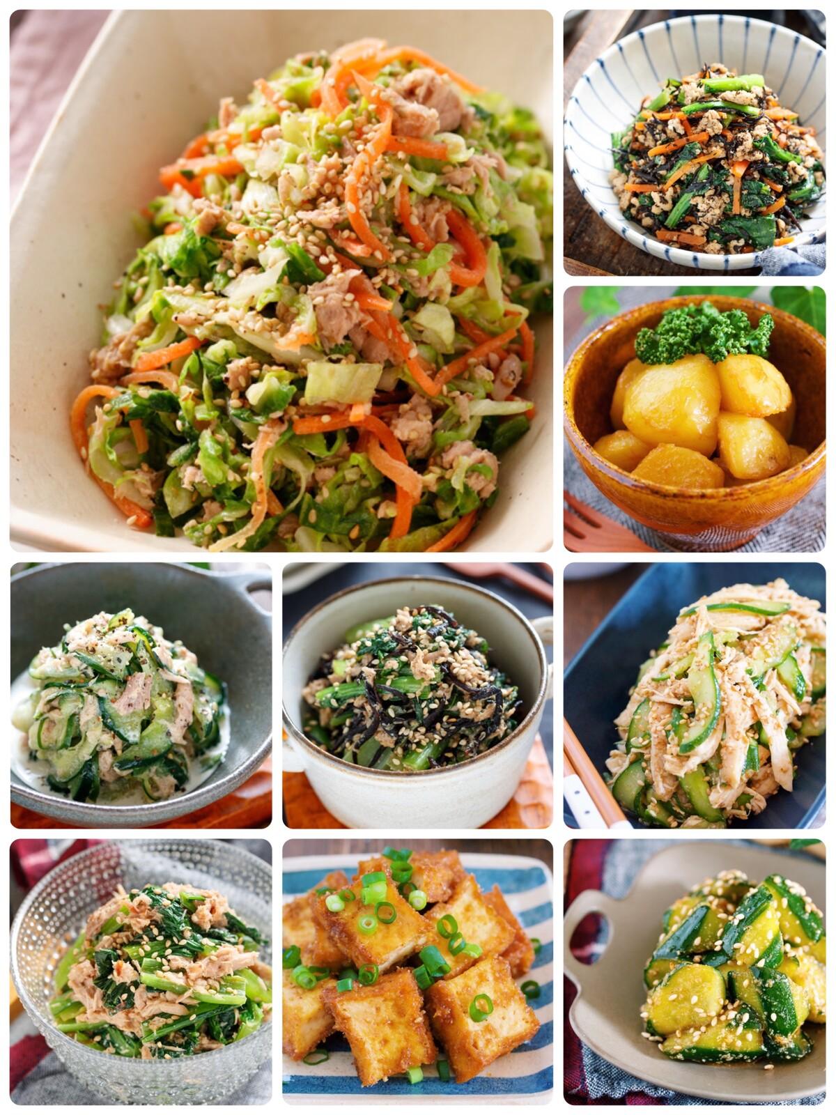 野菜 おかず 作り 置き 2021年の人気作り置きおかず。簡単おすすめ常備菜レシピまとめ。