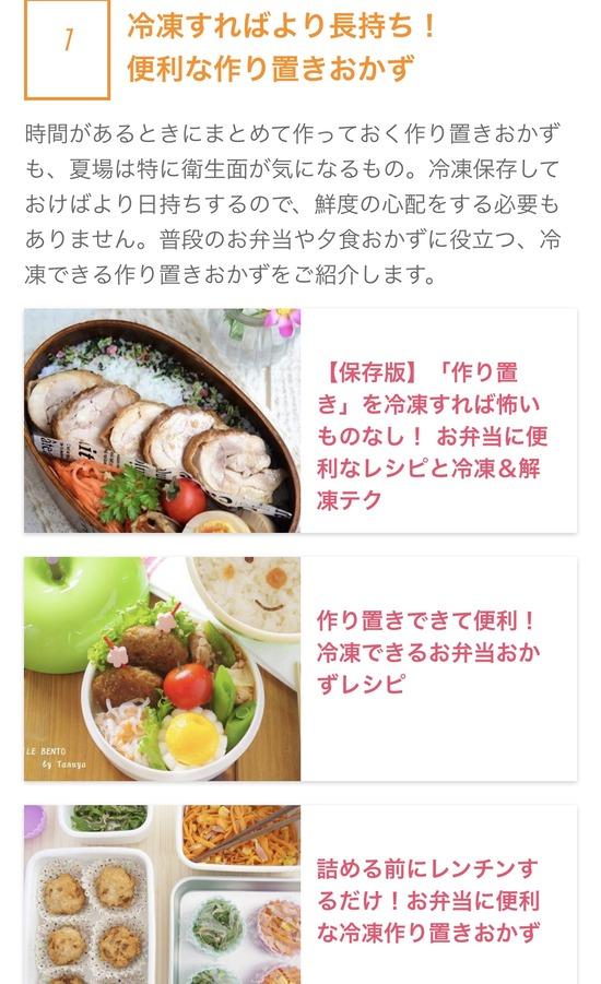IMG_5299