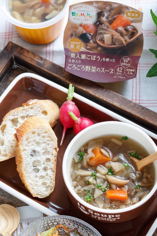 ごぼうスープ6