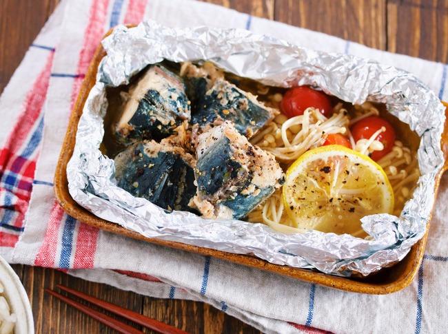 鯖缶ホイル焼き3