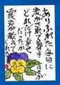 2013_03270001