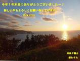 2014_09260032