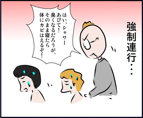 asedaku06
