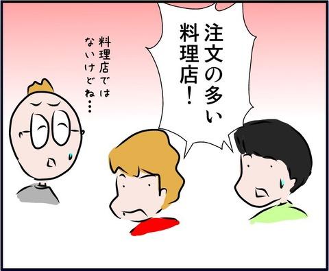 miyazawa06