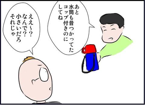 warugaki02