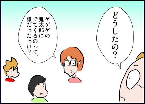 sunakake02
